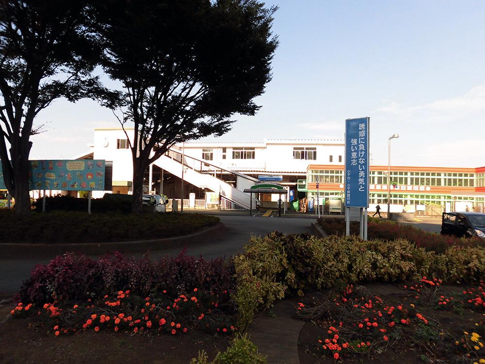 小平駅 width=